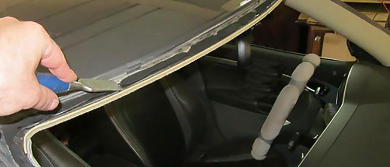 Очистка рамы кузова